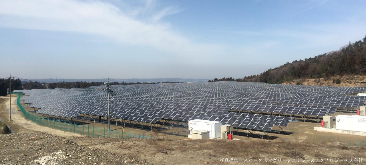 ファンドで作る再エネ発電所の可能性