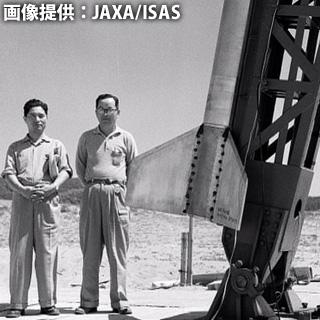 日本における宇宙開発のパイオニア・糸川英夫【後編】