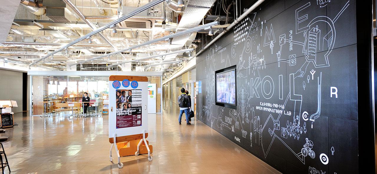 柏の葉で世界課題を解決する国際ビジネスコンテスト開催!新産業の創出なるか