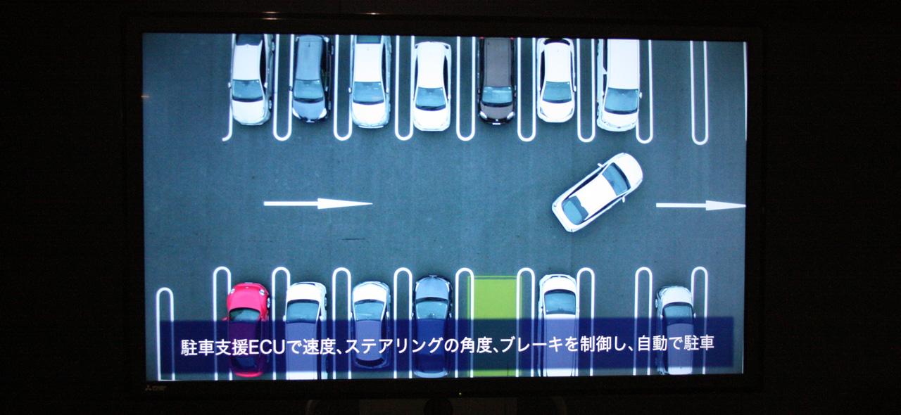 """クルマと駐車場所の双方向で連携!""""クルマだけで駐車""""してくれる未来"""