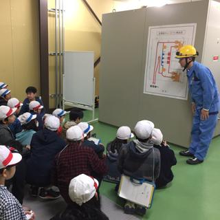 子どもたちが社会を変える「エネルギー教育賞」