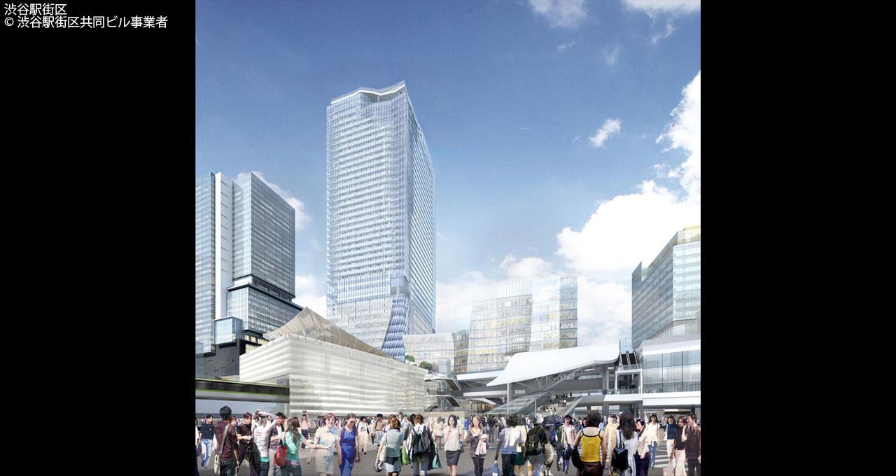 課題克服×魅力増強プロジェクトで「日本一訪れたい街、渋谷」へ!