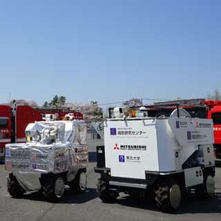 隊員が近づけない特殊火災現場を最新鋭消火ロボが担う! 消防の未来