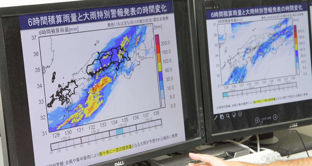西日本豪雨、その原因とメカニズムを探る