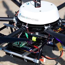 陸海空で活躍するロボットをさらに進化させる壮大なテスト場に潜入!