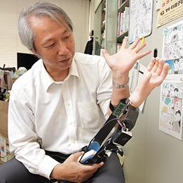 人の脳と機械を結び付ける「筋電義手」技術と人体拡張の可能性