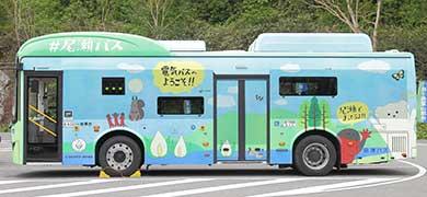 国立公園のエネルギー施策とは?尾瀬の自然を守るため、電気自動車バス発進!