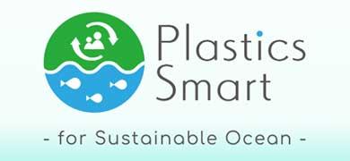 人々の生活を支えるプラスチックに未来はあるのか?