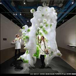 SFが現実に!? 最先端技術×アート展覧会で体感する近未来ライフスタイル