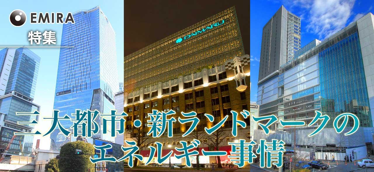 ビル 横浜 駅 新しい