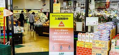 入店者数をAIで制御! スーパーマーケットを助けるデジタルテクノロジー