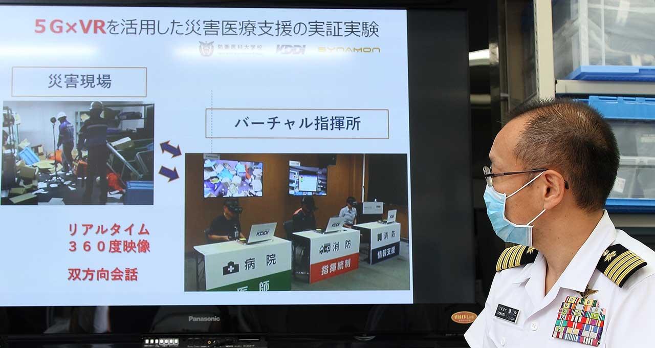 5G×VR! 新技術活用が災害現場の救急医療に変革をもたらす