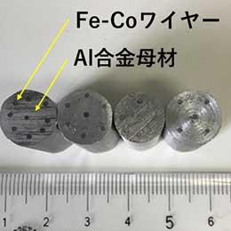 高耐久&高効率! 新たな金属材料開発が広げる衝撃発電の可能性