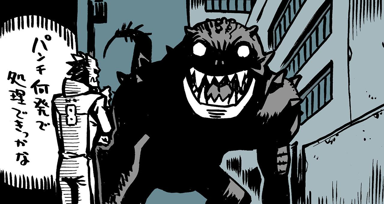 怪獣8号のワンパンは166億ジュール! 巨大怪獣を爆発させるエネルギー