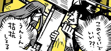 バトルマンガの名シーンを考察! 武器の衝突、実は互角ではない/終末のワルキューレ
